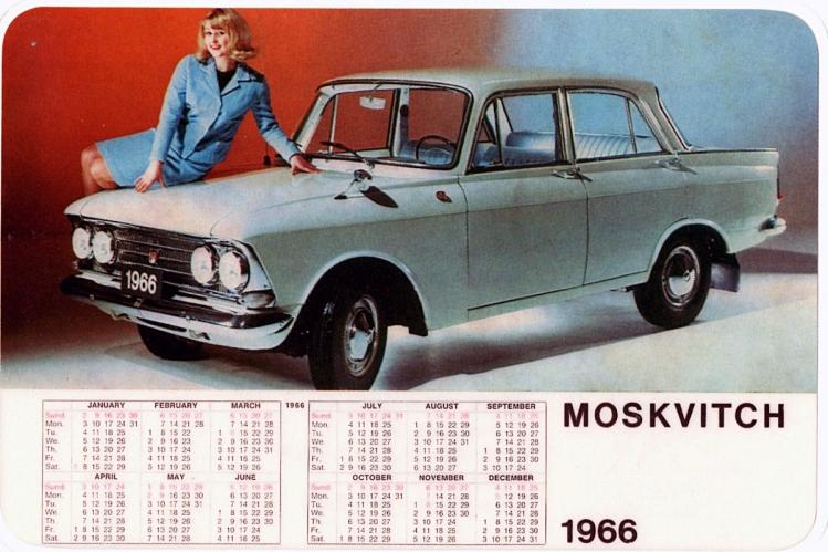 Moskvitch 408 Reklame_5