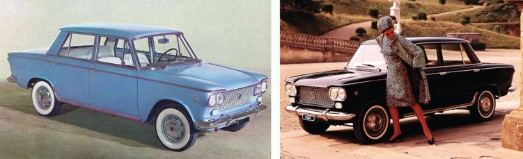Fiat_1300